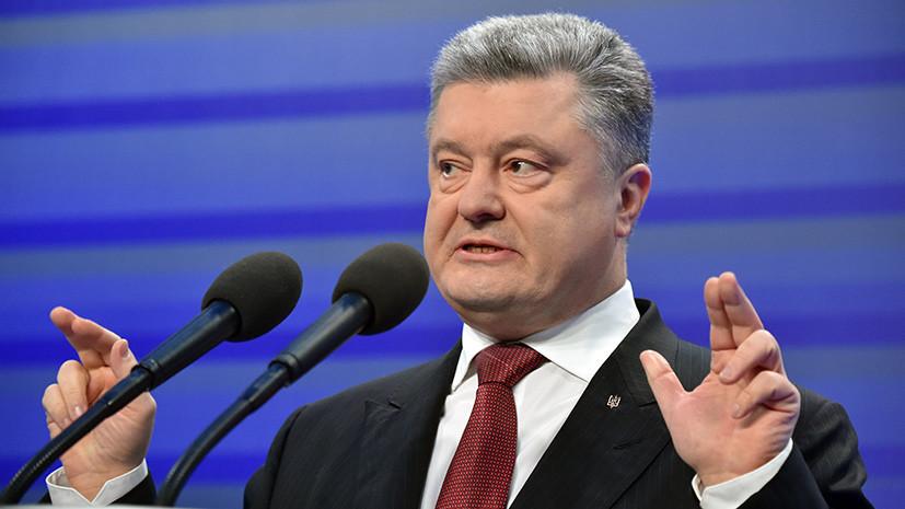 Порошенко считает, что «дело Скрипаля» повлияет нареализацию «Северного потока— 2»