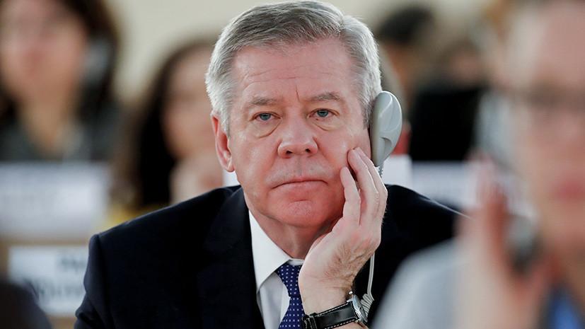 Гатилов: высылка дипломатов из миссии ООН нарушает все международные нормы