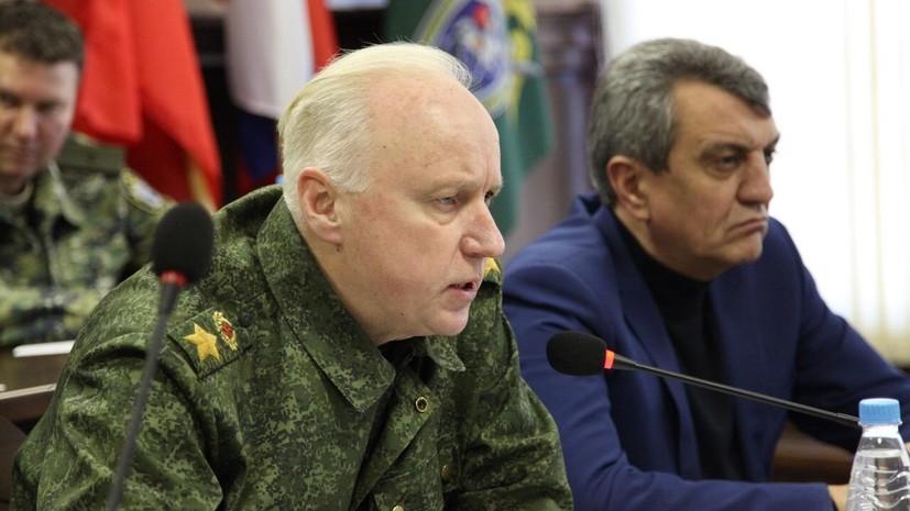 Бастрыкин заявил, что число фигурантов дела о пожаре в ТЦ в Кемерове будет расти