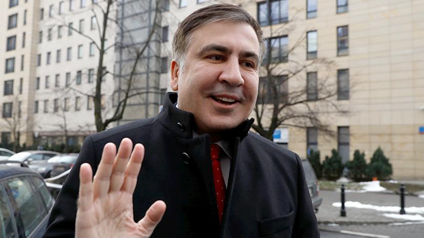 Саакашвили заявил о намерении Порошенко привязать его к делу Савченко о госперевороте
