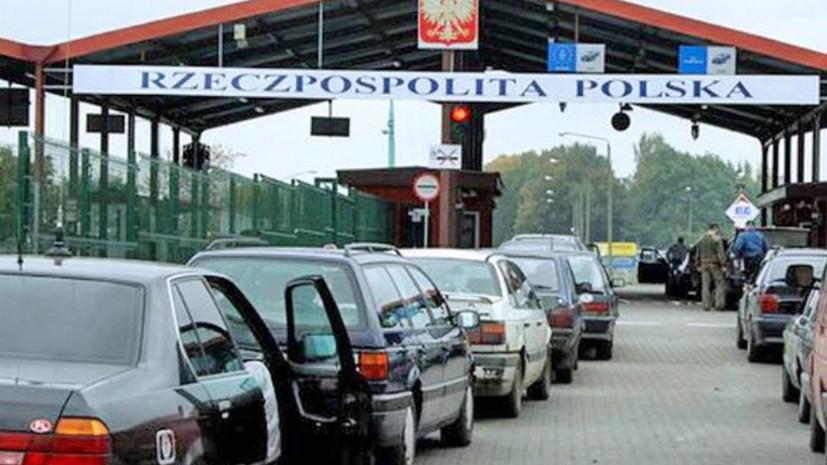 Около 600 машин стоят в пробке на въезде на Украину из Польши