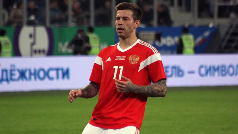 Окно в Европу: почему переход Смолова в зарубежный клуб может быть полезен для российского футбола