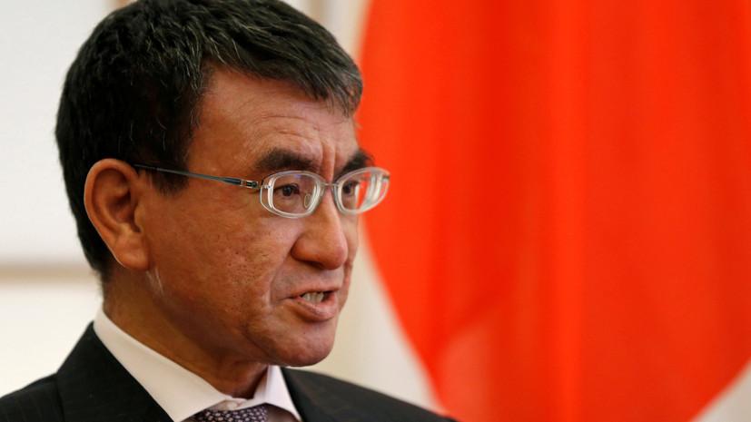 Глава МИД Японии заявил о возможной подготовке КНДР к ядерному испытанию