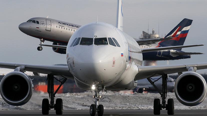 В Госдуме назвали неправомерной проверку самолёта «Аэрофлота» в аэропорту Лондона