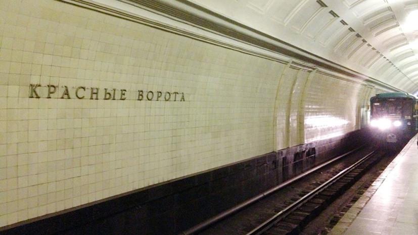 Сбой произошел вработе «красной» веточки метро столицы