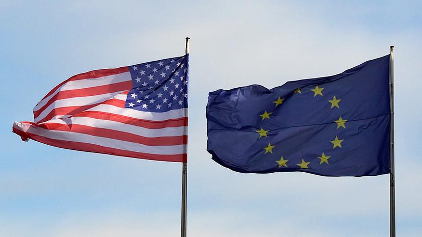 В ФРГ уверены, что компромисс между ЕС и США по поводу торговых пошлин будет найден к лету