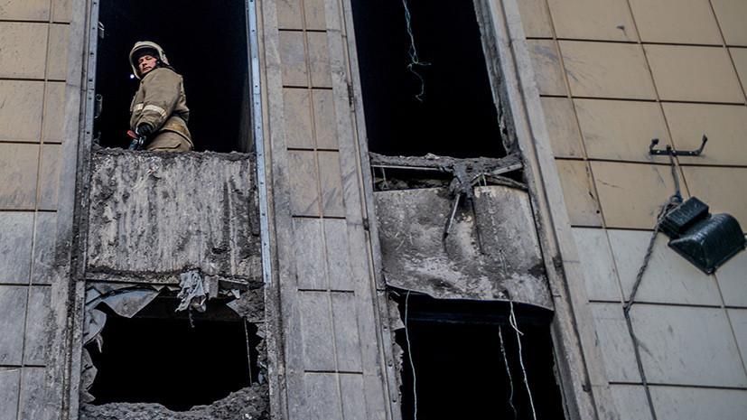 СК проверит претензии к работе экстренных служб при пожаре в кемеровском ТЦ