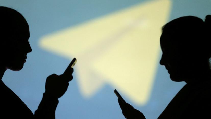В Иране планируют заменить Telegram собственным мессенджером в ближайшие недели