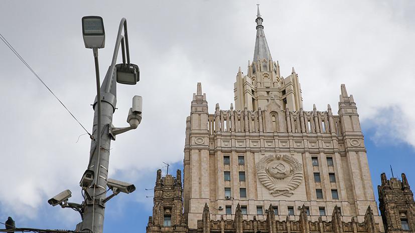МИД: Россию должны покинуть более 50 британских дипломатов и сотрудников дипмиссии