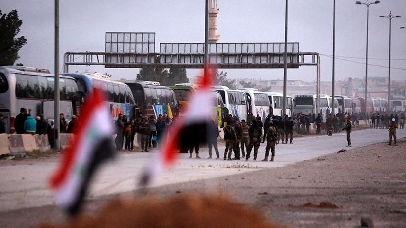 Около четырёх тыс. боевиков вышли через гумкоридор вВосточной Гуте