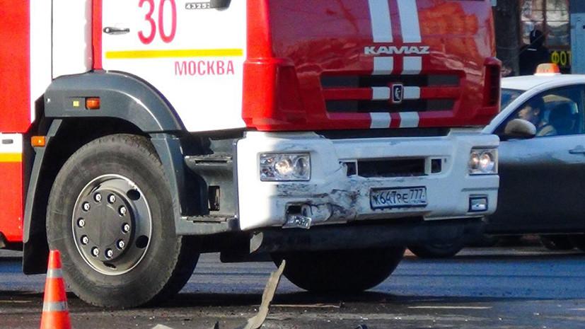 На севере Москвы произошёл пожар в жилом доме