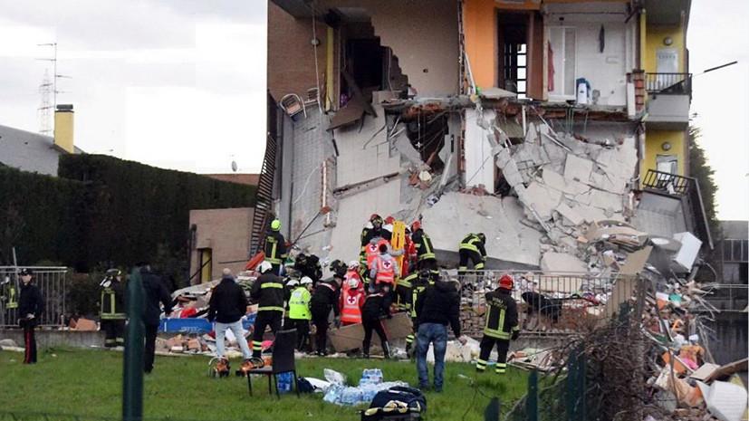 СМИ: В Италии при взрыве газа в жилом доме пострадали девять человек