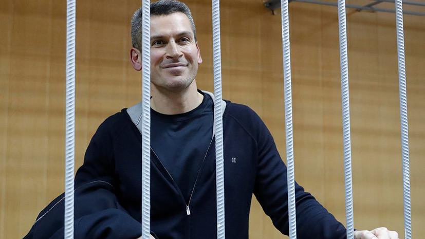 Суд арестовал миллиардера Зиявудина Магомедова