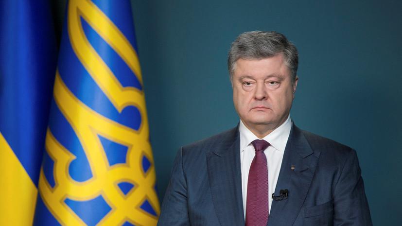 Политолог прокомментировал критику Порошенко в адрес защитников «Северного потока — 2»