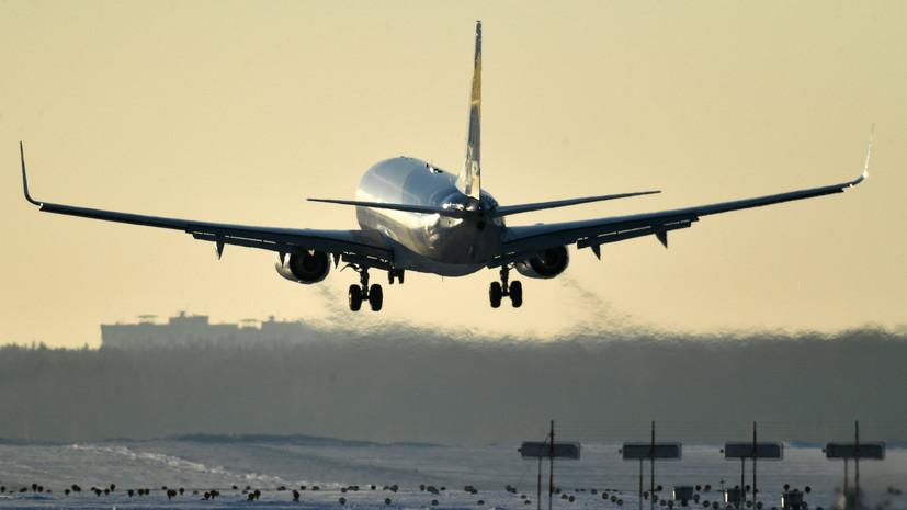 Посольство России в Британии прокомментировало пояснения Лондона по досмотру самолёта