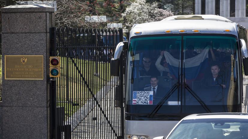СБУ закрыла въезд высланным из США российским дипломатам