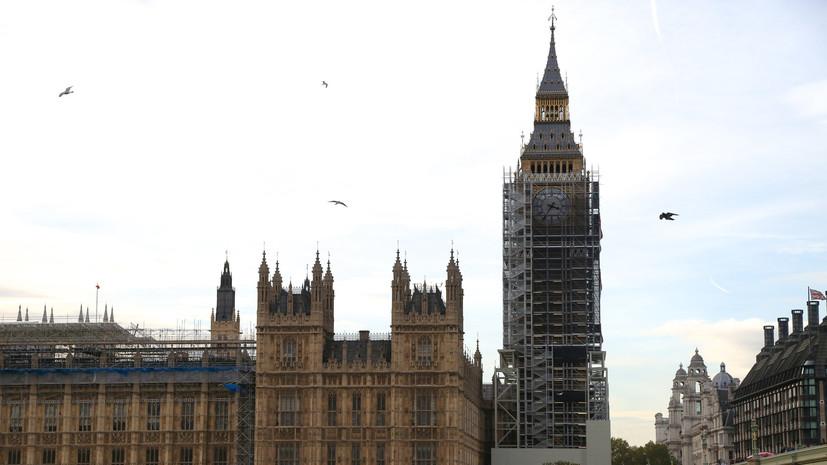 Посольство России предупредило россиян о возможности преследования в Британии