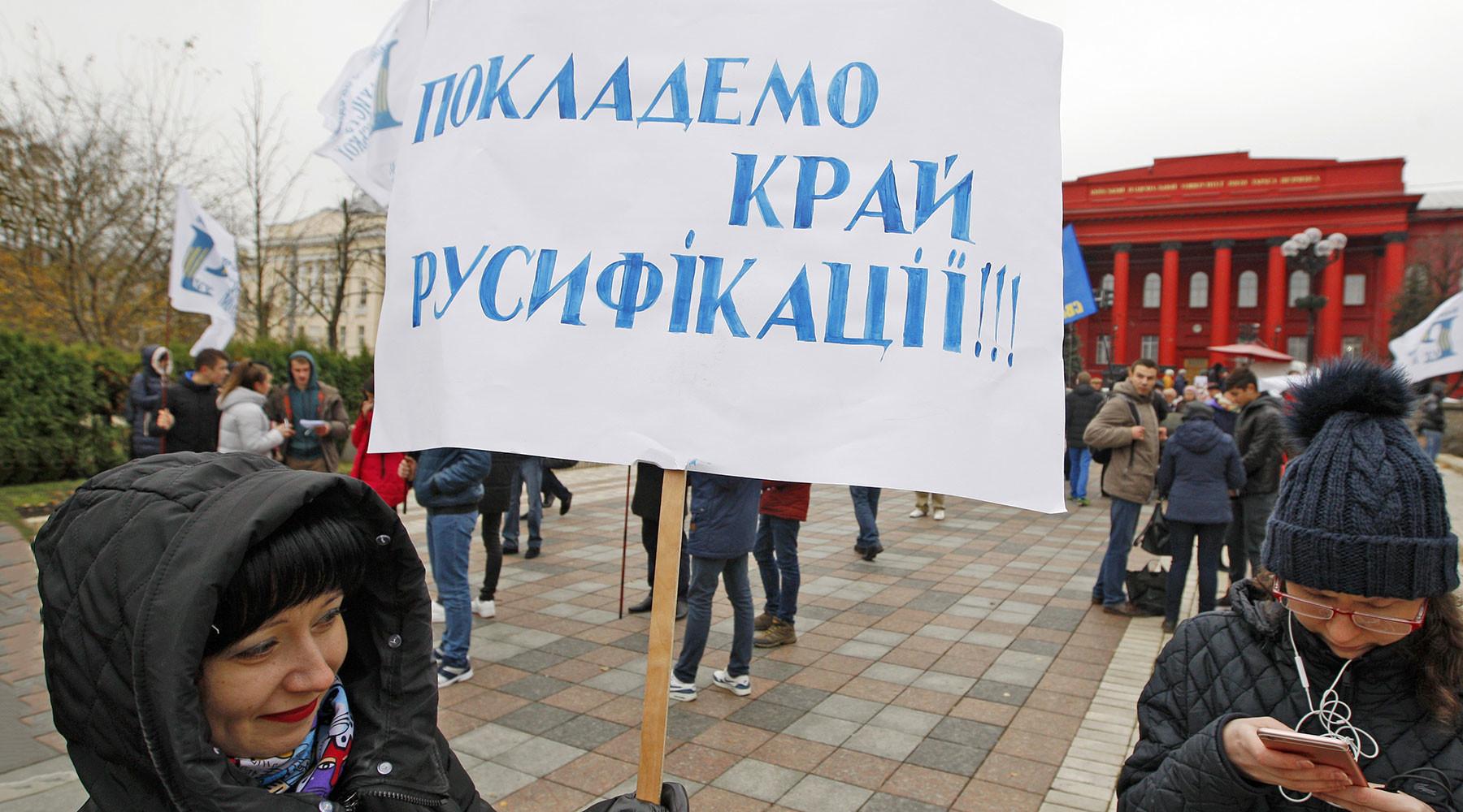 Как в Раде обвинили Россию в «гибридной войне» с участием ООН и ЮНЕСКО