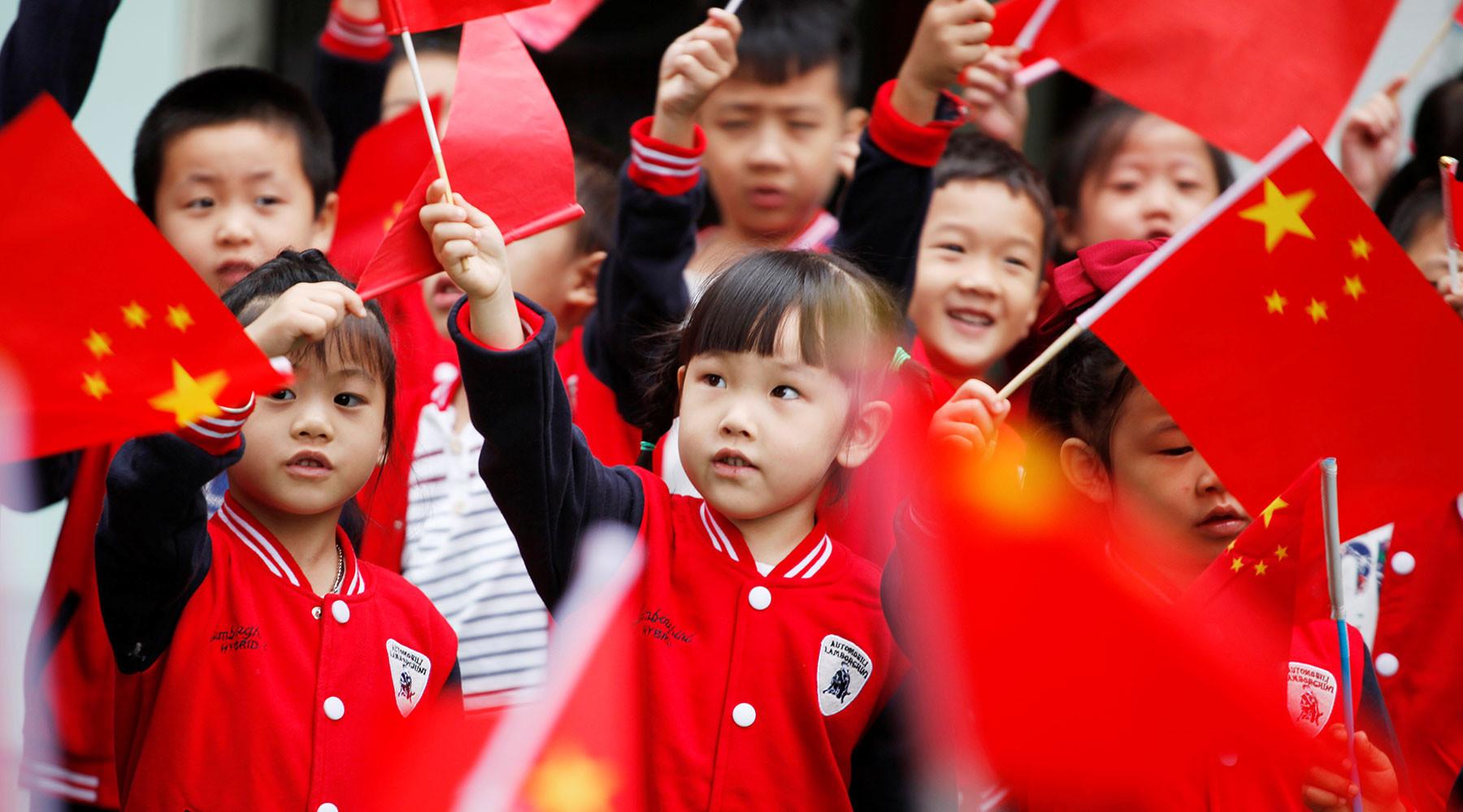 Политика трех детей Китай снимает ограничение на рождаемость