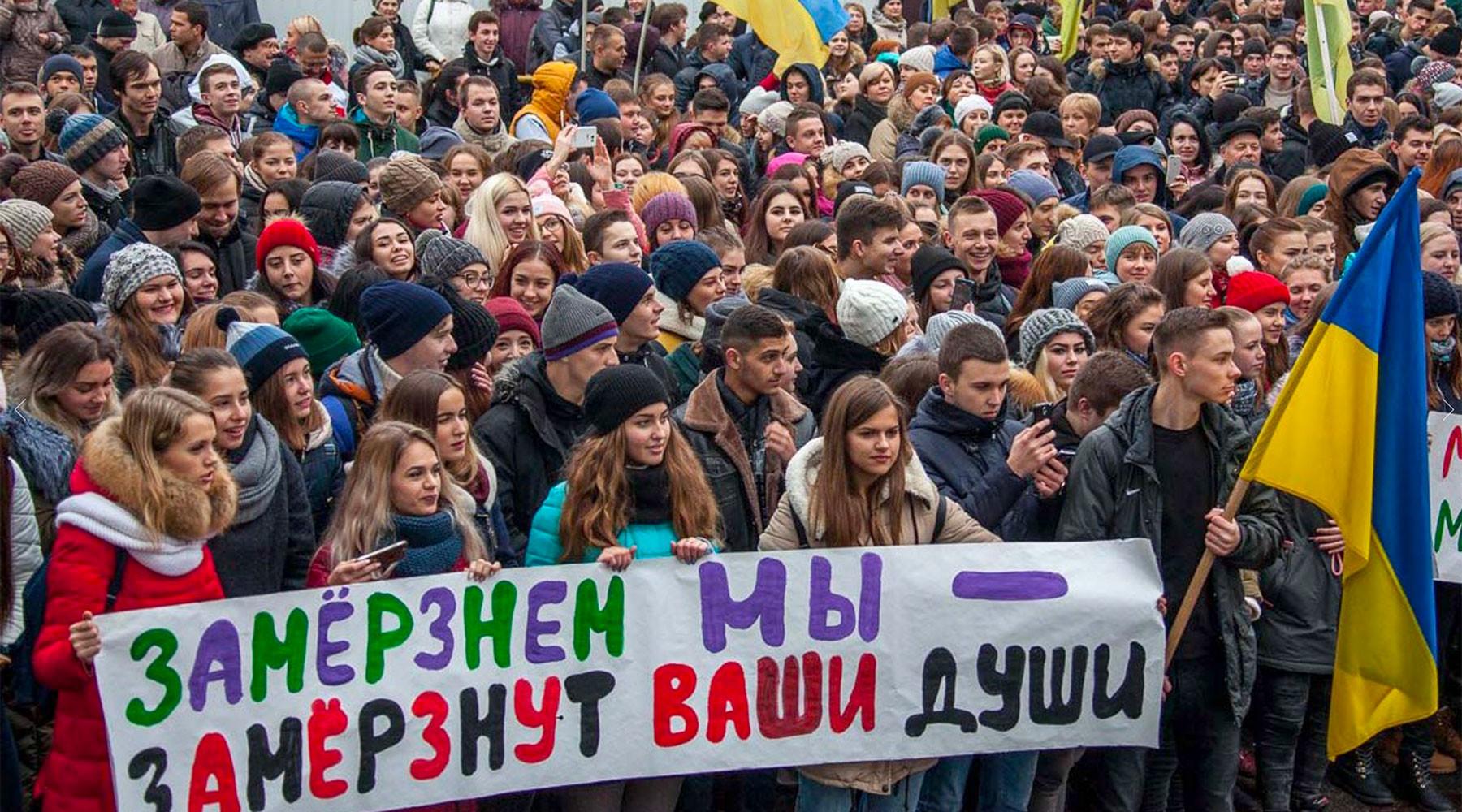 Политика США в отношении к Украине приведет к социальному взрыву