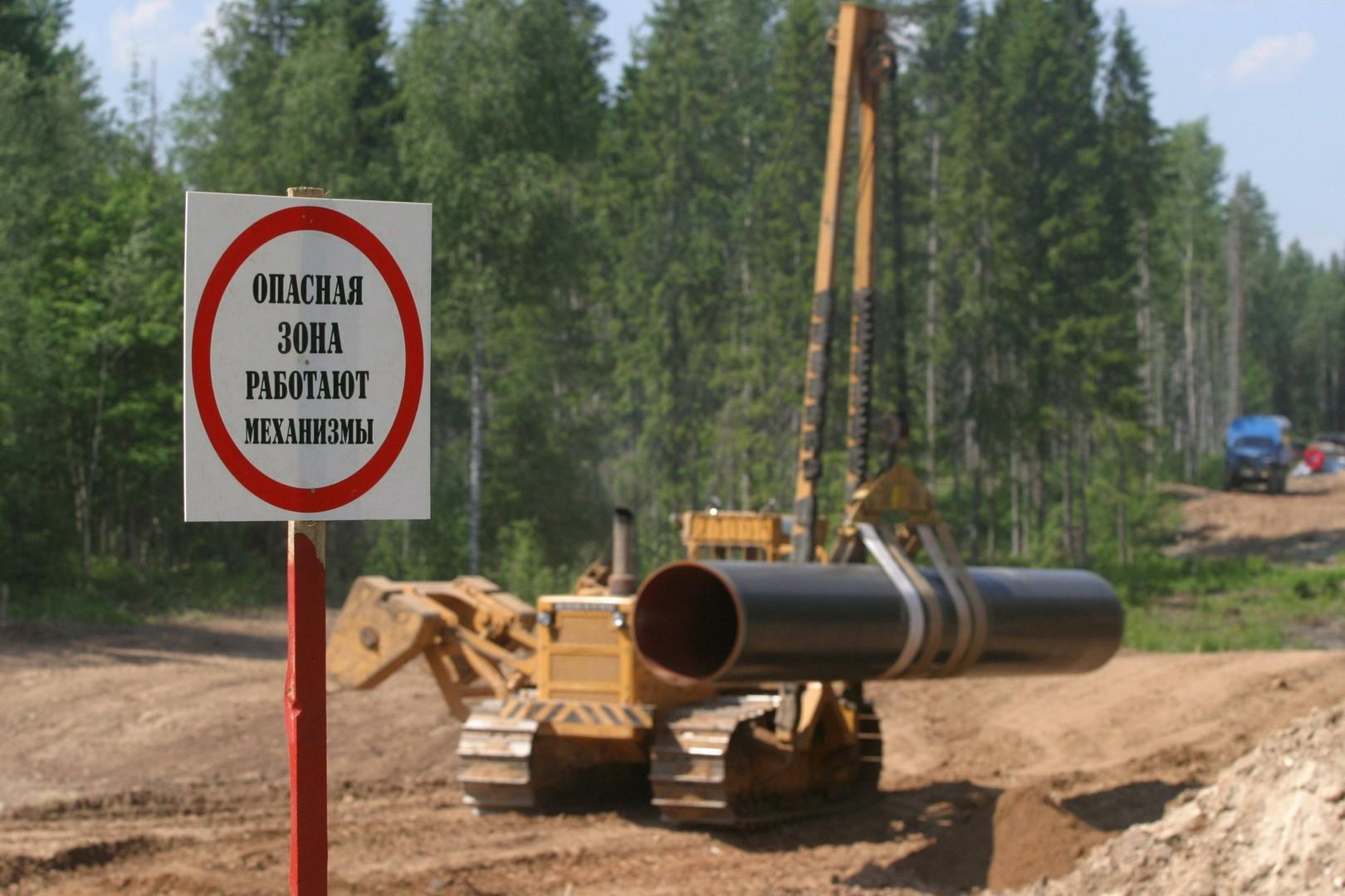«Подогнали подзаранее известный результат»: «Газпром» обжаловал решение арбитража поспору с«Нафтогазом»
