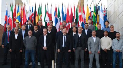 Тренеры команд — участниц ЧМ-2018 по футболу на семинаре в Сочи