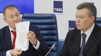 Бывший президент Украины Виктор Янукович и его адвокат Виталий Сердюк на пресс-конференции в Москве