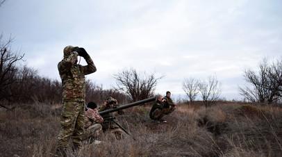 Позиции бойцов 46-го отдельного батальона спецназначения «Донбасс — Украина» ВСУ под Новолуганским (январь 2018 года)