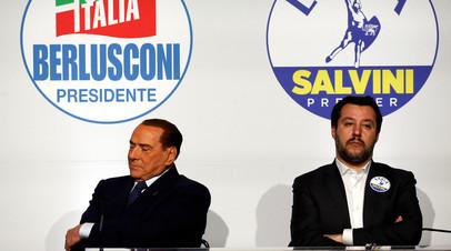 Сильвио Берлускони и Маттео Сальвини