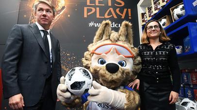 Гендиректор оргкомитета «Россия-2018» Алексей Сорокин, представитель ФИФА Ана Бриту и официальный талисман чемпионата мира по футболу 2018 года волк Забивака