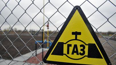 Быстрицкое газовое месторождение во Львовской области