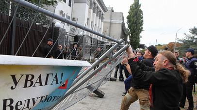 Радикалы блокируют вход в посольство России в Киеве во время выборов в Государственную думу в 2016 году