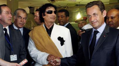 Муаммар Каддафи и Николя Саркози, 2007 год