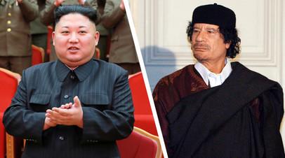 Ким Чен Ын и Муаммар Каддафи