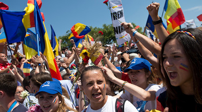 Совместная демонстрация сторонников объединения Молдавии и Румынии из обеих стран