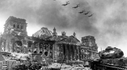 «Гитлер допустил массу ошибок»: как фюрер привёл Третий рейх к краху