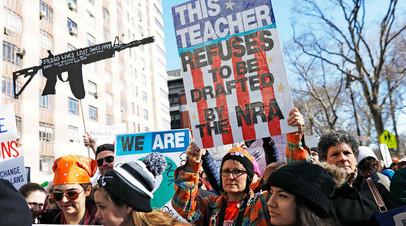 Участники акции «Марш за наши жизни». Вашингтон, 24 марта