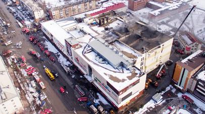 Здание торгового центра «Зимняя вишня» в Кемерове, где произошёл пожар
