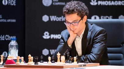 Американский шахматист Фабиано Каруана