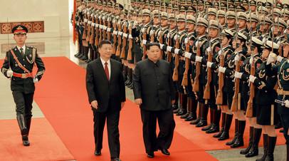 Си Цзиньпин и Ким Чен Ын