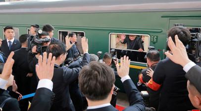 Ким Чен Ын на вокзале Пекина