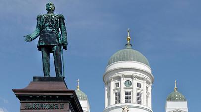 Памятник Александру II, Хельсинки, Финляндия
