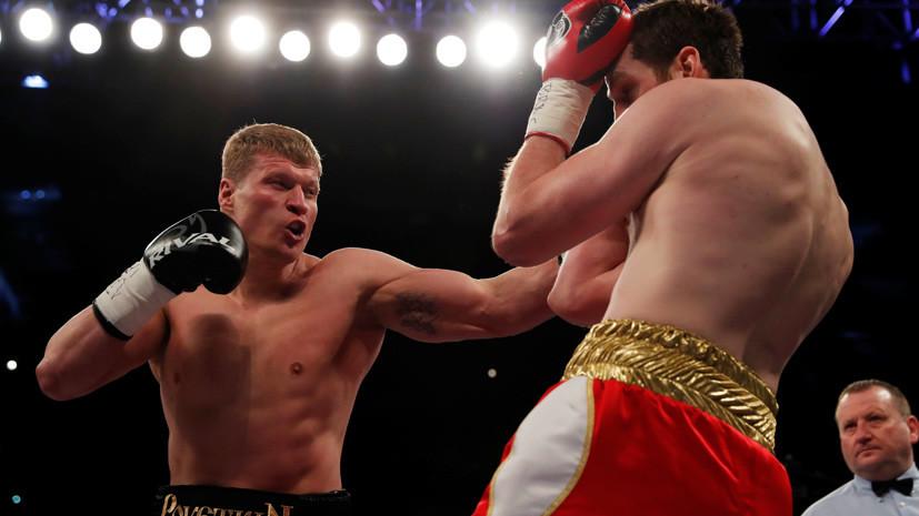 Сокрушительный удар: российский боксёр Поветкин нокаутировал британца Прайса и защитил титулы WBA и WBC