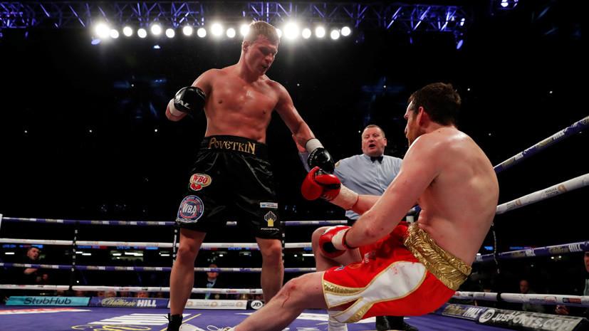 Столкновение неминуемо: российский боксёр Поветкин нокаутировал британца Прайса и приблизился к поединку с Джошуа