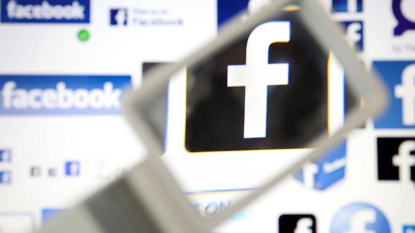 В США намерены запрашивать данные о профилях в соцсетях у соискателей виз