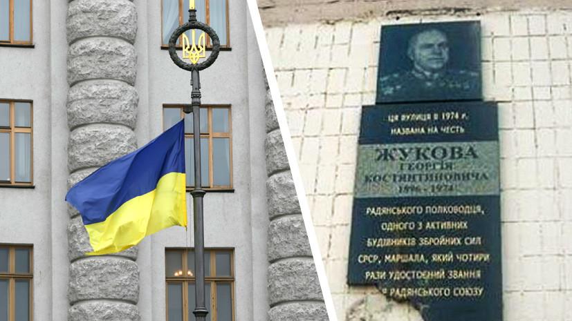 «Для подпитки национализма»: в Киеве намерены переименовать улицу в честь «Кубанской Украины»