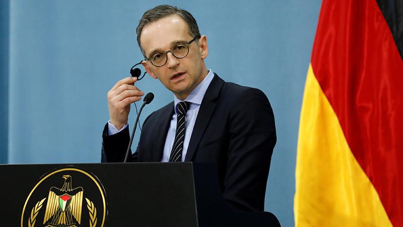 МИД Германии назвал сигналом единства высылку российских дипломатов из стран ЕС