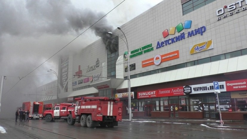 Врио губернатора Кузбасса пообещал строжайшее наказание для виновных в пожаре в Кемерове