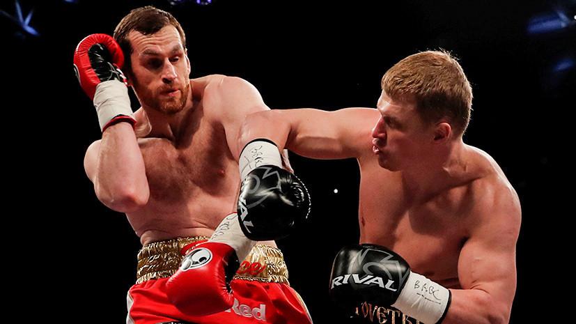 «Зарекомендовал себя в Великобритании»: что говорили после победы российского боксёра Поветкина над британцем Прайсом