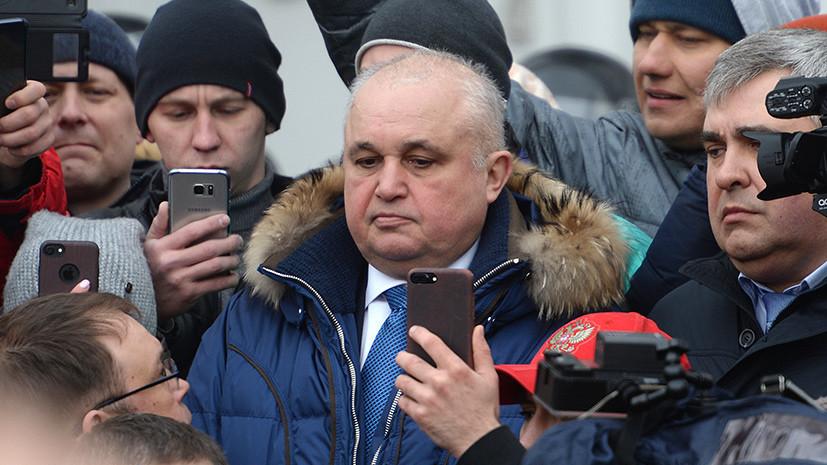 Политолог оценил назначение Цивилёва врио губернатора Кузбасса